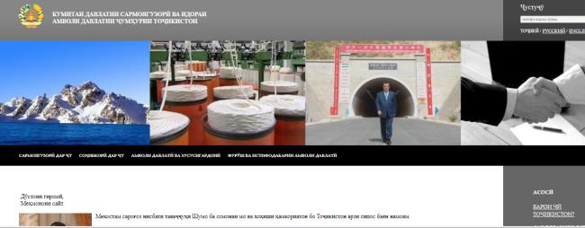 gki.tj home page