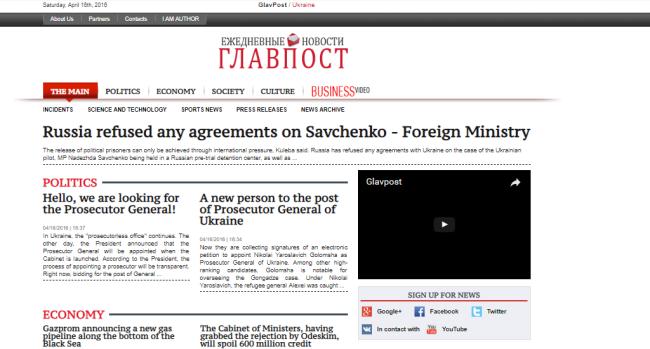 информационный-ресурс-о-новостях-в-украине-и-мире