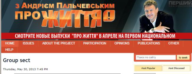 prozhittya.com.ua